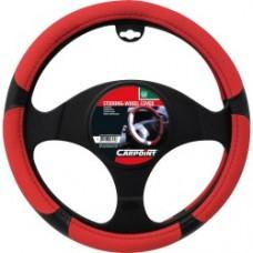 Stuurhoes Silverstone rood/zwart